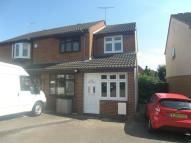 1 bed property to rent in Guardian Close...