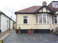 Brooklands Gardens Bungalow to rent