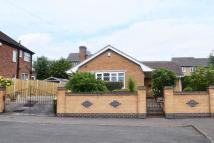2 bedroom Detached Bungalow in Nightingale Avenue...