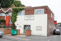 Commercial Property in Mansfield Road, Skegby
