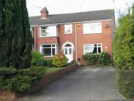 5 bedroom semi detached home for sale in Melton Road, Sprotbrough...