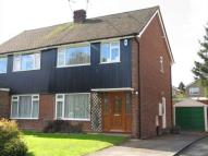 Hermitage Drive semi detached house to rent