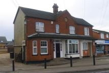 1 bed Flat in Stotfold, Hertfordshire