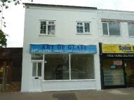 Shop in Uxbridge Road...