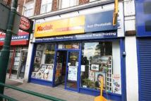 Shop to rent in High Street, Yiewsley...