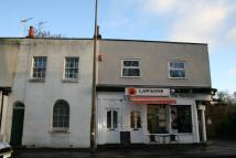 1 bedroom Flat to rent in Warley Hill, Brentwood,