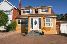 4 bedroom house to rent in The Gardens, Brentwood