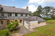 semi detached property for sale in Trossachs Drive...