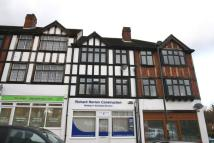Commercial Property for sale in Cleave Avenue, Orpington...