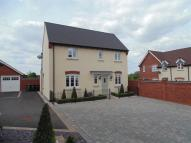 4 bedroom Detached home for sale in Auster Crescent, Rearsby...