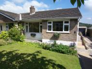 2 bedroom semi detached property to rent in Turncliffe Close, Buxton...