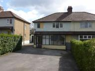 Horderns Park Road semi detached property for sale