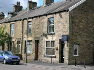 End of Terrace house to rent in Buxton Road...