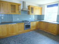 2 bed Terraced home for sale in Buxton Road...