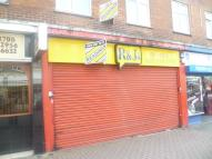 Shop to rent in Elm Park Avenue...
