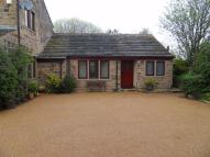 Semi-Detached Bungalow to rent in Chapel Row Cottage...