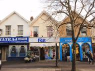 3 bedroom Commercial Property for sale in Gloucester Road...