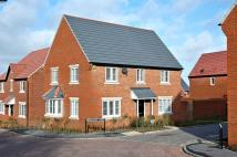 Detached property in Walnut Lane, Didcot