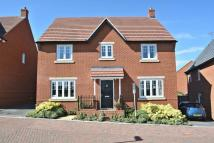 Detached property for sale in Ash Way, Didcot