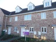 Terraced property in Willow Tree Close...