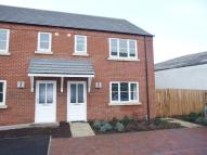 Harvester Close semi detached property to rent