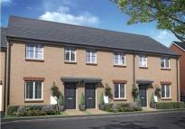 Luffield Close house to rent