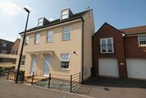3 bed Terraced home for sale in Normandy Drive, Yate...