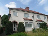 Canford Lane Apartment to rent