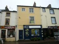 1 bed Flat in Lorne Terrace...