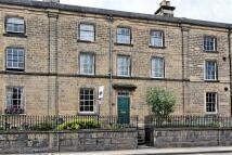 1 bed Flat for sale in 6 Regency Terrace...
