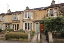 4 bed Terraced property for sale in First Avenue...