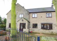 Detached property in High Street, Thurnscoe