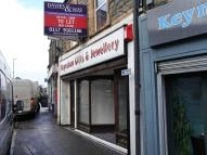 property to rent in Bath Hill, Keynsham, BRISTOL