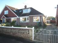 Tewkesbury Avenue Semi-Detached Bungalow to rent