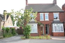 semi detached house for sale in 98 Greenheath Road...