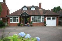 3 bed Detached Bungalow for sale in 267 Longford Road...
