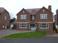 5 bed new house in 4 Martin Grove...