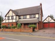 4 bedroom Detached property for sale in Burntwood Road...