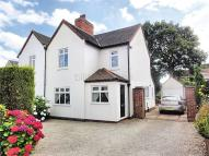 Lichfield Road semi detached property for sale