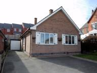2 bedroom Detached Bungalow for sale in Heanor Road, Ilkeston...