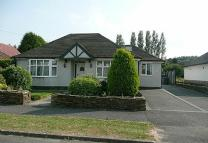 4 bedroom Detached Bungalow in Miriam Avenue...