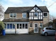 Commercial Property in Fairfield Road...