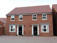 3 bedroom semi detached house to rent in Tansey Court...