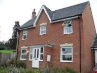 3 bedroom house in Trinity Close...