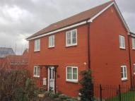 3 bedroom semi detached property in Bramley Close...