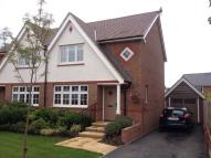 3 bedroom semi detached property for sale in 102 Barrington Way...
