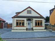 Mucking Hall Road Chalet for sale