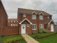 3 bedroom semi detached property for sale in Godsey Lane...