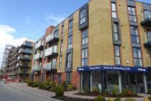 2 bedroom Apartment to rent in Oscar Wilde Road...
