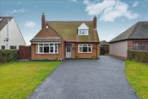 2 bedroom Detached Bungalow in Woodside, Old Arley